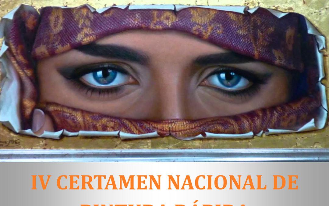 IV CERTAMEN NACIONAL DE PINTURA RÁPIDA «ÁNGEL GÓMEZ MATEO»
